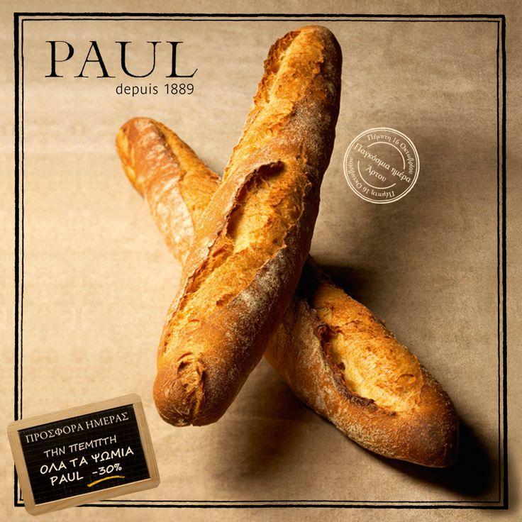 Αγαπάμε το ψωμί και γιορτάζουμε την Παγκόσμια Ημέρα Άρτου με μία «φρεσκοψημένη» προσφορά για εσάς. Την Πέμπτη 16/10, βρείτε όλα τα αγαπημένα σας ψωμιά Paul 30% φθηνότερα!