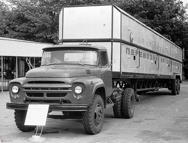 46 ЗиЛ-130В1 с П-п автовозом ВДНХ 1974г 1