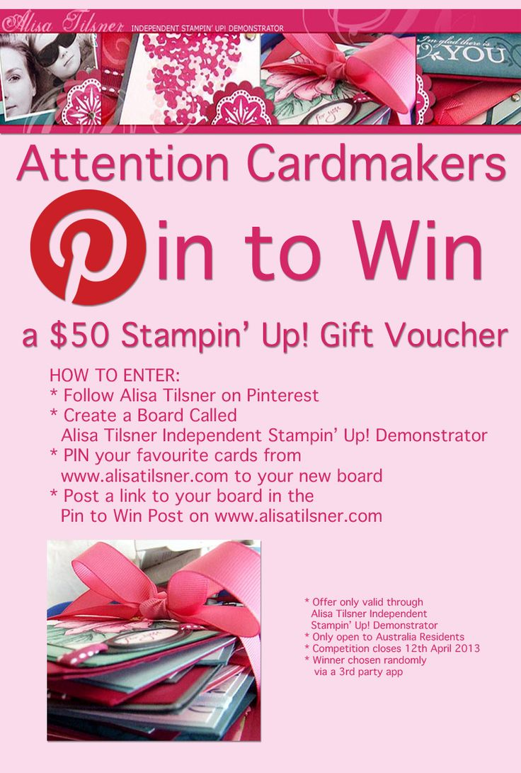 how to win gift vouchers