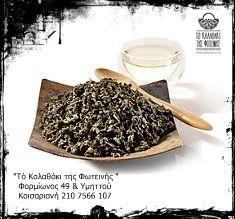 Πράσινο Τσάι OOLONG - μελισόχορτο & Λουϊζα