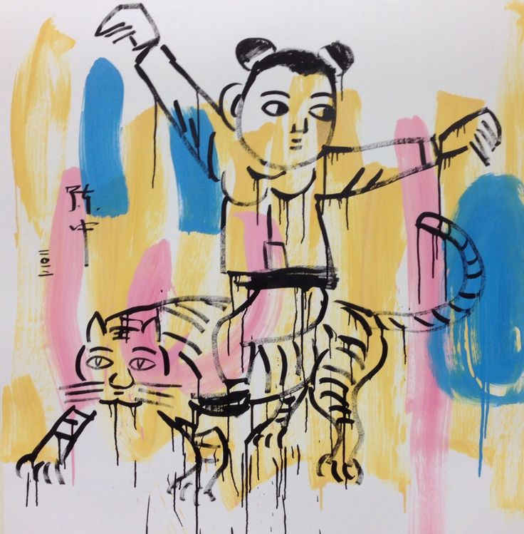 Girl on Tiger - Copyright Zhong Chen - For more information please contact REDSEA Gallery on (07) 3162 2230