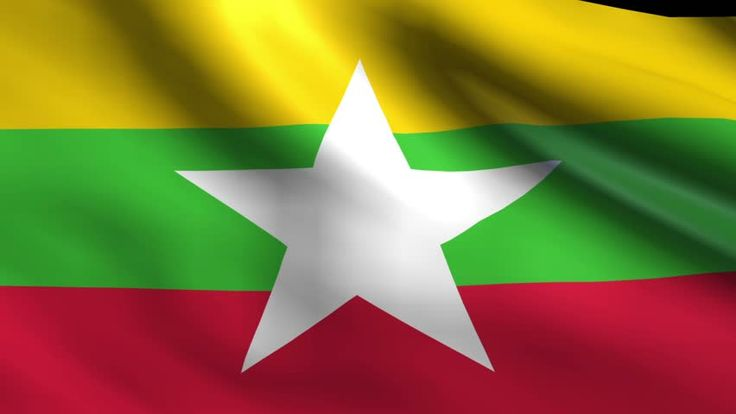 Closeup Cropped View Of A Fluttering National Flag Of Myanmar ...