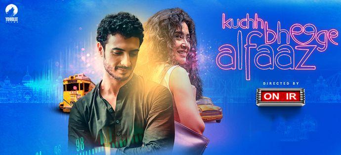 Malayalam Movie Free Download Dil Jo Na Keh Saka