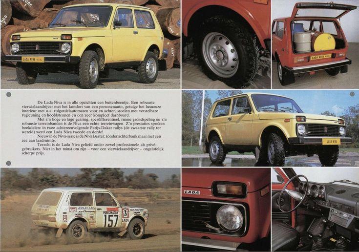 Advertising posters of Soviet cars VAZ (Niva) - 05