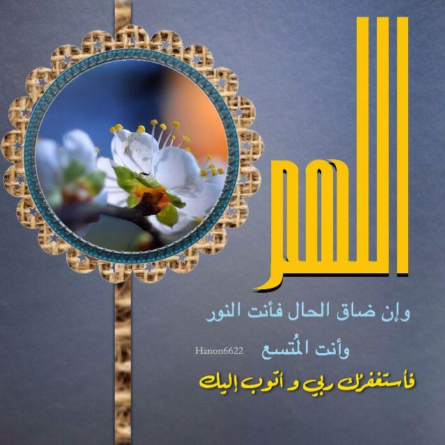تصاميم رمزيه اسلاميه اسلاميات تصميمي رمزيات دينيه دعاء نشر الخير Home Decor Decor Frame