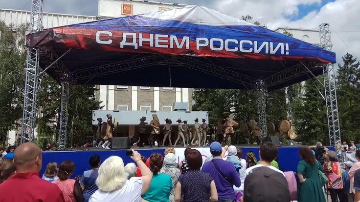 День России в Абакане.