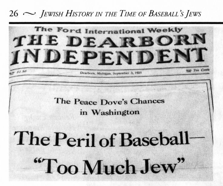 images deerborn independent   Henry Ford's anti-Semitic Dearborn Independent of Sept. 3, 1921