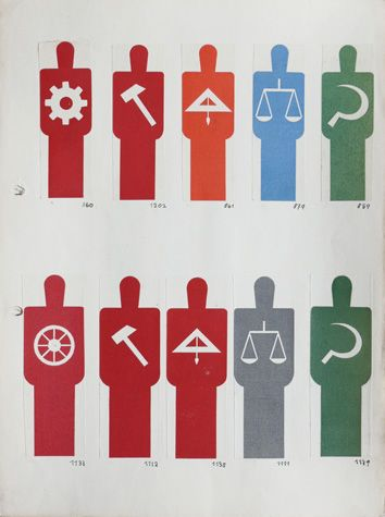 Isotype 'Picture dictionary' leaf from binder, Gerd Arntz, 1929-33, 300 x 225 mm, (I.C. 4/2)