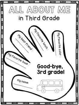 End of the Year Activities for Third Grade: Memory Book