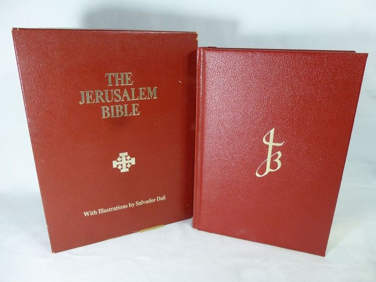 Jerusalem Bible - 1970 - Color Plates By Salvador Dali - Red With Coffin Box