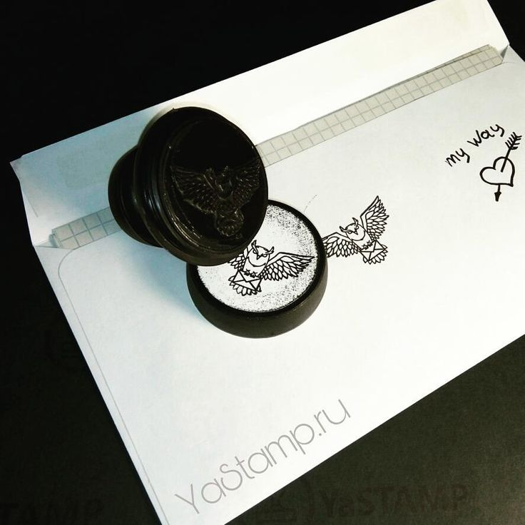Штамп для конвертов, простая недорогая штука, рисунок можно сделать абсолютно любой, что душа пожелает. Корпус печати самый, что ненаесть простой - идёт бесплатно к такой печати. ☀ Больше примеров, макетов, шаблонов и отзывов в нашей группе VK. https://vk.com/yastamp Не теряй - заходи. ------ #yastamp #сова #owl #печать #штамп #письмо #конверт #logo #kraft #крафт #handmade #scrapbook