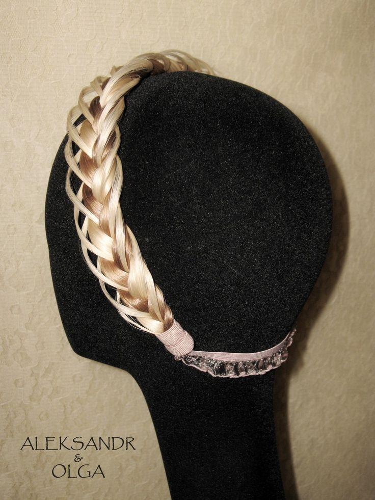 Ажурная КОСА на резинке, накладная коса - постиж, золотистые оттенки (из натуральных волос) www.aleksandr-and-olga.ru www.livemaster.ru/hair-collection