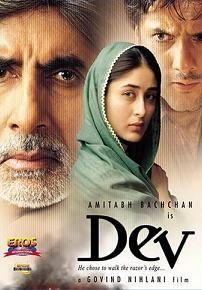 Dev movie poster http://leojpeo.blogspot.in/2012/06/bollywood-stereotypes.html