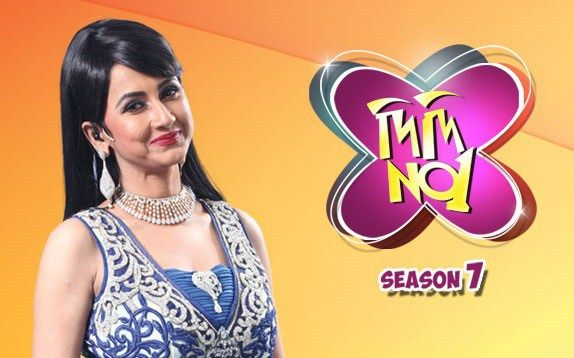 Didi No 1 Season 7 Auditions and Online Registration Form