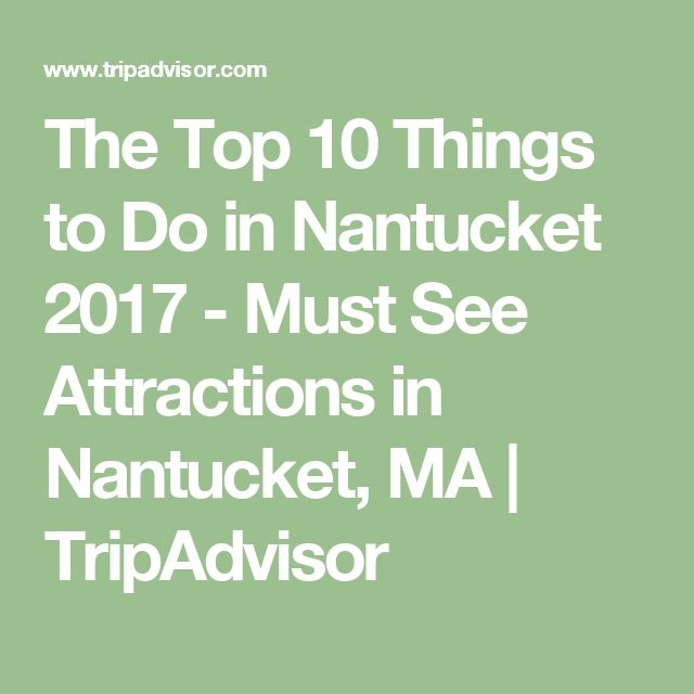 Things To Do In Cape Cod In July: Best 25+ Nantucket Ideas On Pinterest
