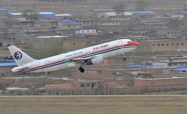 Passengers suffer severe injuries after China Eastern Airlines flight hits turbulence http://betiforexcom.livejournal.com/25227043.html  Author:ReutersMon, 2017-06-19 10:29ID:1497843598217442400SHANGHAI, China: At least 26 people were injured when a China Eastern Airlines flight from Paris to the southwestern Chinese city of Kunming hit turbulence on Sunday, state news agency Xinhua reported. Passengers onboard flight MU774 suffered injuries such as fractures when strong turbulence caused…