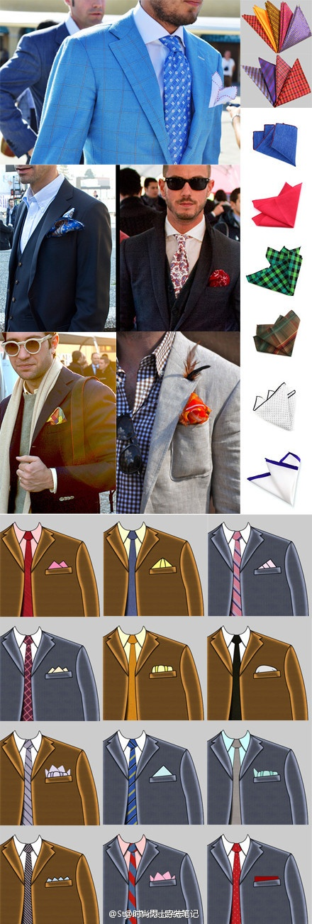 Pocket square styles. Estilos de pañuelos de bolsillo.