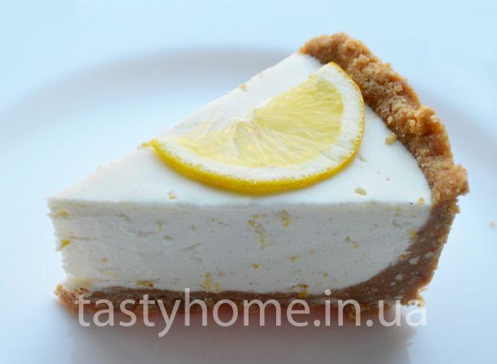 Творожно-лимонный торт без выпечки. Нежный творожно-лимонный крем с кислинкой и песочная основа. Пошаговый рецепт с фото.