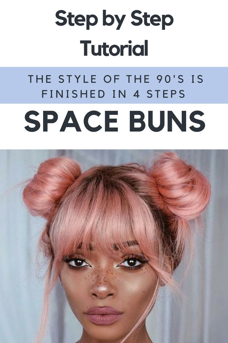 Space Buns The Style Of The 90 S Is Finished In 4 Steps 90s Buns Finished Space Steps Style Short Hair Bun Space Buns Short Hair Diy