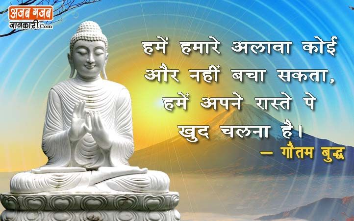 Buddha bhagwan ke wallpaper hd