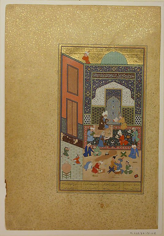 One of the best-known stories of Nizami's Khamsa (Quintet) is that of Laila and Majnun, a tale akin to that of the star-crossed lovers Romeo and Juliet. This folio illustrates their meeting at the madrasa (school) where they fall in love at first sight