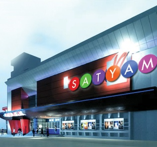 sathyam cinemas