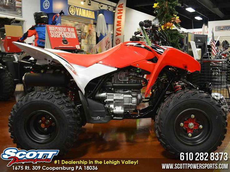 New 2017 Honda TRX 250X SE ATVs For Sale in Pennsylvania. 2017 Honda TRX 250X SE, 2017 Honda® TRX® 250X SE Sized Right For Fun. <p>Maybe specialization is fine if you re talking about insects. But in the world of a great all-around sport ATV, versatility is the key to having a good time. You want a machine that can fit a wide range of riders, abilities and terrains. And that ATV is the Honda TRX250X.</p><p>There s a reason this is one of our most popular sport ATVs. A whole bunch of reasons…
