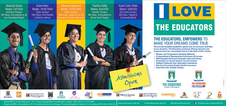 "Print ad for ""I Love The Educators"" campaign 2014 published in Daily Awsaf, Daily Express, Daily Jang and Daily Pakistan newspaper on March 2nd, 2014."