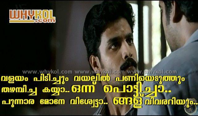Aayiram Kannumai Vineeth Sreenivasan Mp3 320kbps Mp3 | Gips