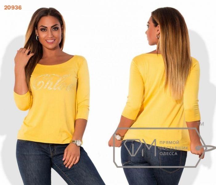 Кофта женская большого размера повседневная со стразами надпись желтая