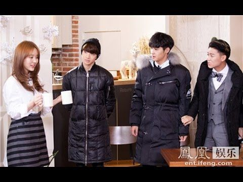 Yoon Eun Hye 윤은혜-Surprise Guest  on 'Grade One Freshman'
