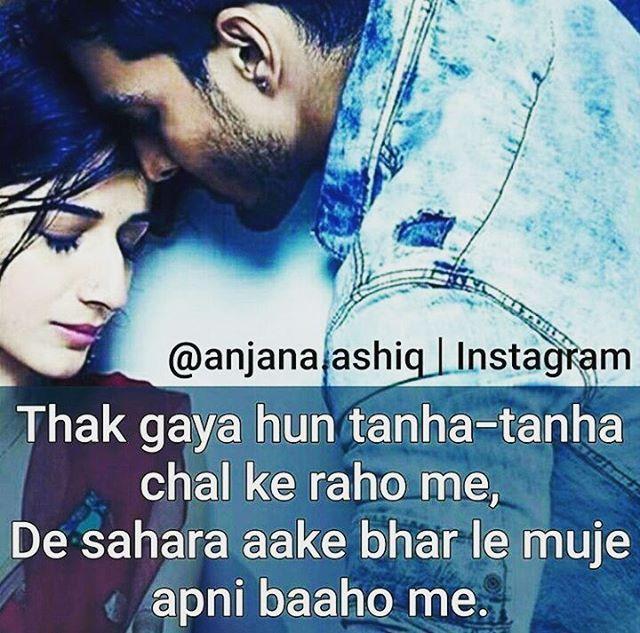 See this Instagram photo by @hindi_love_shayari • 83 likes