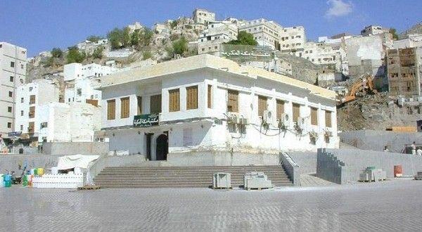 Hz Muhammed'in Mekke'deki Evi
