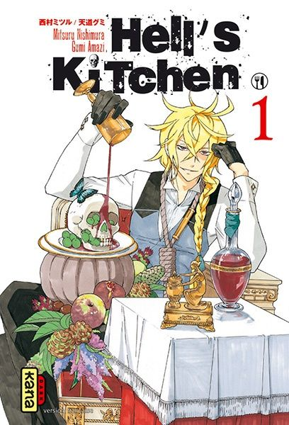 Hell's Kitchen Vol. 1