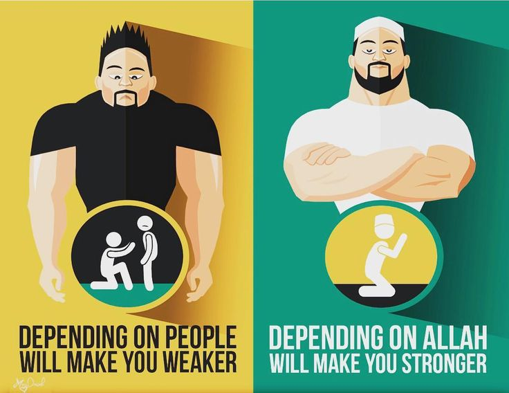 Depending on people will make you weaker. Depending on Allah will make you…
