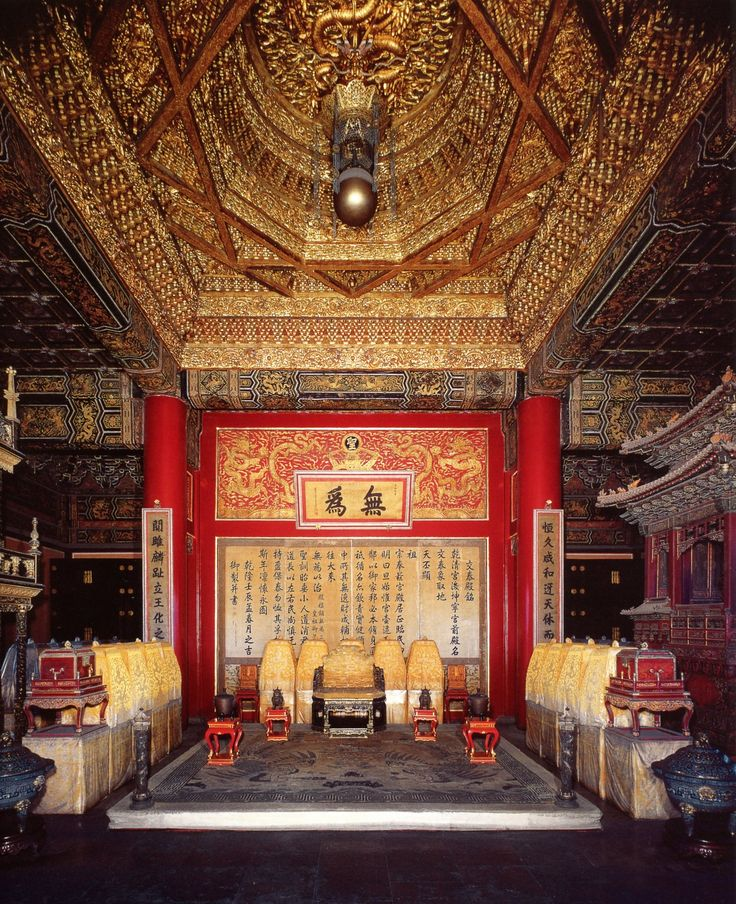 A room for royal seals in the Forbidden City that was built by the third Ming emperor 600 years ago.