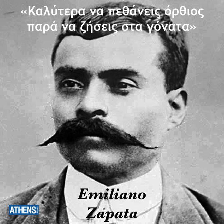 Ο Emiliano Zapata πέθανε στις 10 Απριλίου 1919.