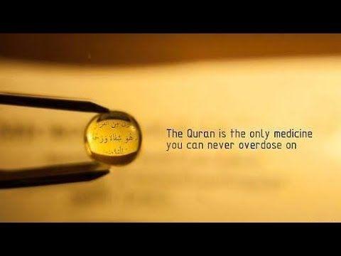 Quran Healing of the Heart - Amazing Recitation