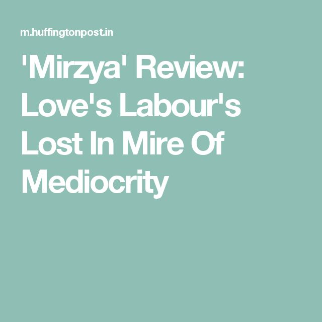 'Mirzya' Review: Love's Labour's Lost In Mire Of Mediocrity