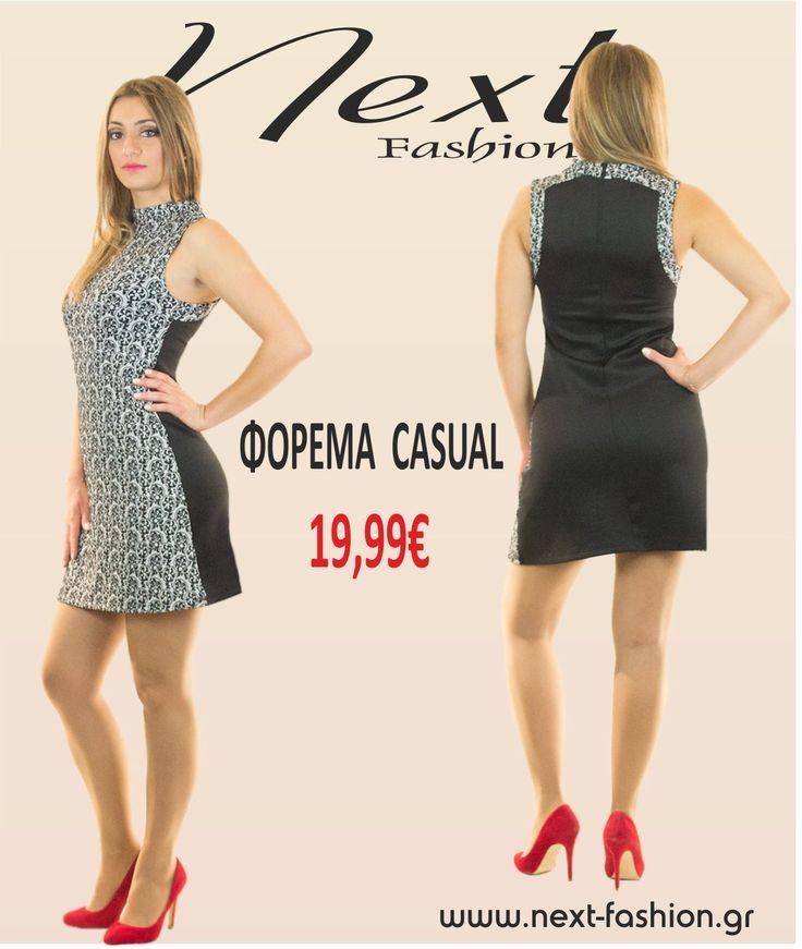 #Dress #Black&White #Short #Εμπριμέ #All over print #Women's #Fashion #Cute #Καθημερινό #Casual #Φόρεμα #Ασπρόμαυρο #Γυναικεία #Μόδα