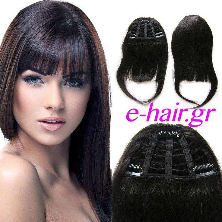 Afeleies 100% remy fusika mallia www.e-hair.gr
