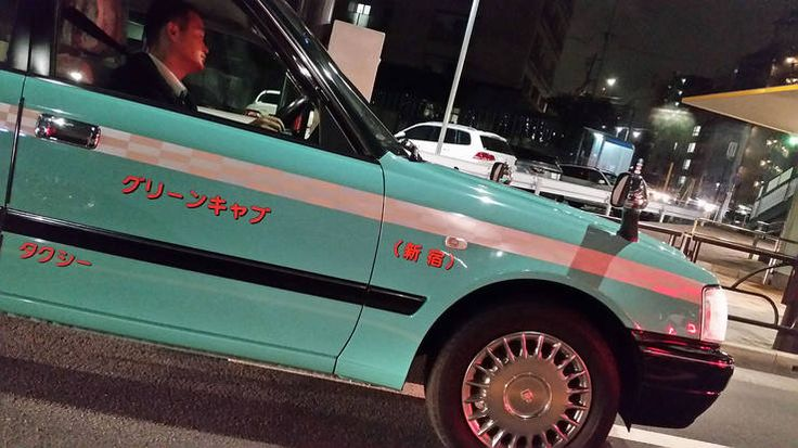 Toyota Crown taxi in Tokyo
