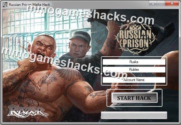 russian+prison+mafia+rusks+rubles+hack