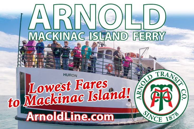 Mackinac island ferry discount coupons