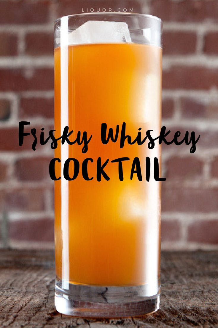 Try this #whiskey #cocktail today!