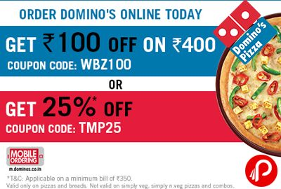Domino's Pizza #offers two different coupons, Get Rs. 100 off on Rs.400 and another one deal is Get 25% off on pizza. Rs.100 off Coupon Code – WBZ100. 25% off Coupon Code – TMP25 http://www.paisebachaoindia.com/get-rs-100-off-on-rs-400-also-get-25-off-on-another-deal-dominos-pizza/