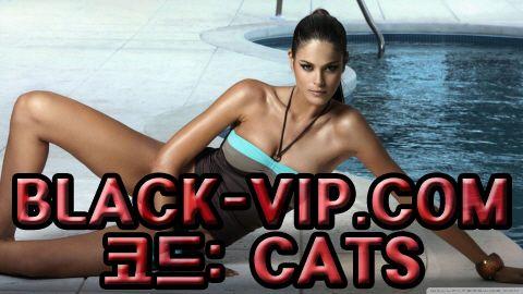MLB생중계 BLACK-VIP.COM 코드 : CATS MLB라이브스코어 MLB생중계 BLACK-VIP.COM 코드 : CATS MLB라이브스코어 MLB생중계 BLACK-VIP.COM 코드 : CATS MLB라이브스코어 MLB생중계 BLACK-VIP.COM 코드 : CATS MLB라이브스코어 MLB생중계 BLACK-VIP.COM 코드 : CATS MLB라이브스코어 MLB생중계 BLACK-VIP.COM 코드 : CATS MLB라이브스코어