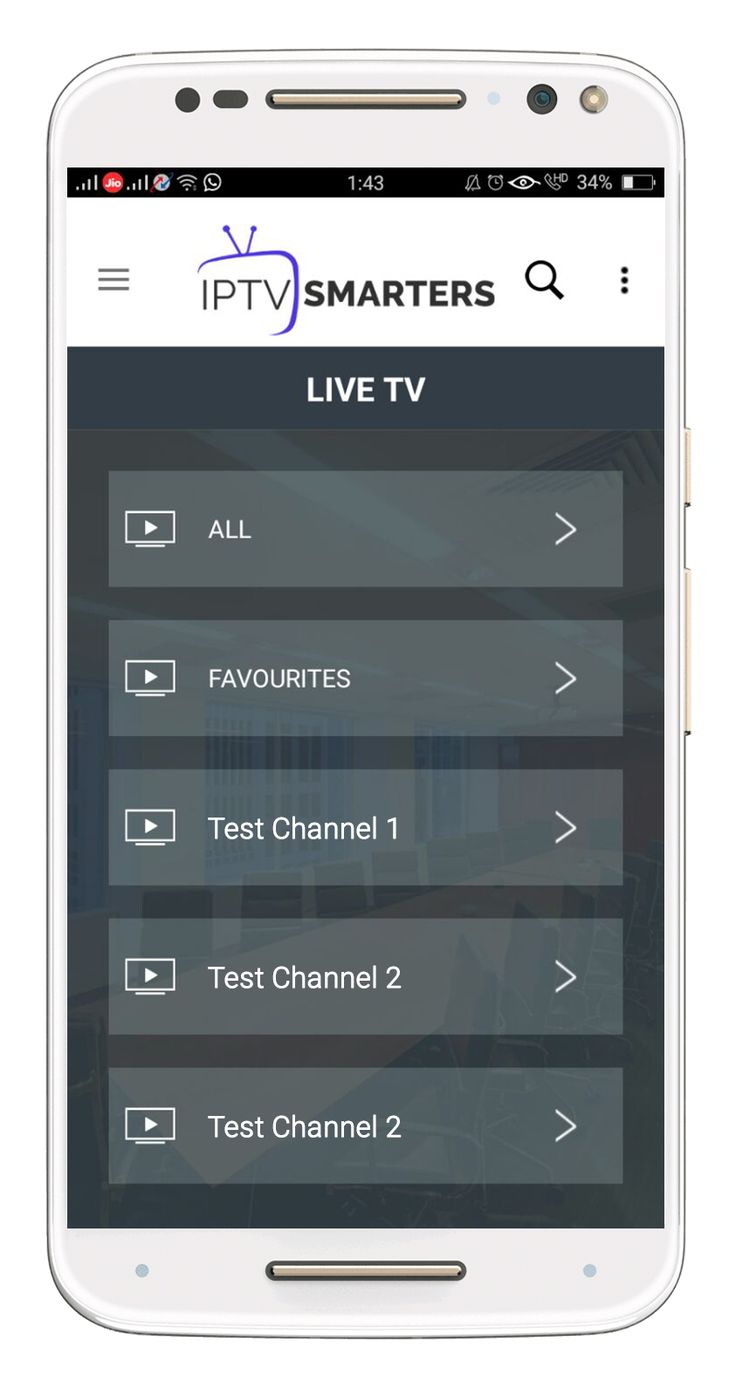 Free Androidapp For Iptv Iptv Smarters Whmcssmarters