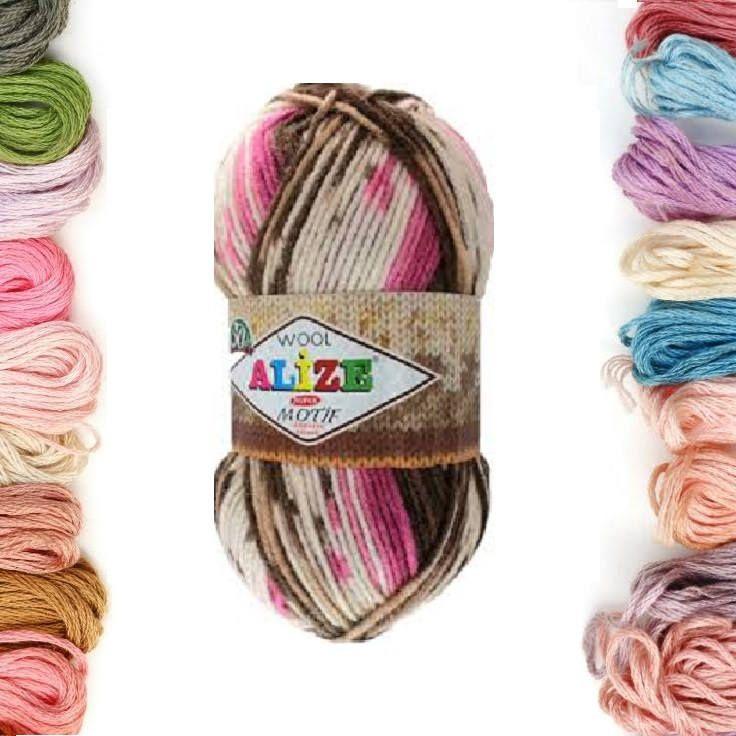 Alize Motif Wool, Acrylic Yarn, wool yarn, Knitting yarn, Crochet  yarn, Sweater yarn, Vest yarn, batik yarn, multicolor yarn, alize yarn by TURKISHYARNSS on Etsy