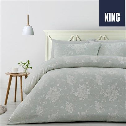 Cecily Jacquard King Size Quilt Cover Set, $39 plus postage from dealsdirect